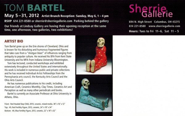 sherrie-gallery